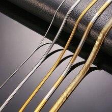 Мужские цепочки из нержавеющей стали, ожерелье в виде змеи, 24 дюйма, 20 дюймов, золото, серебро, цвет, Женские Ювелирные изделия
