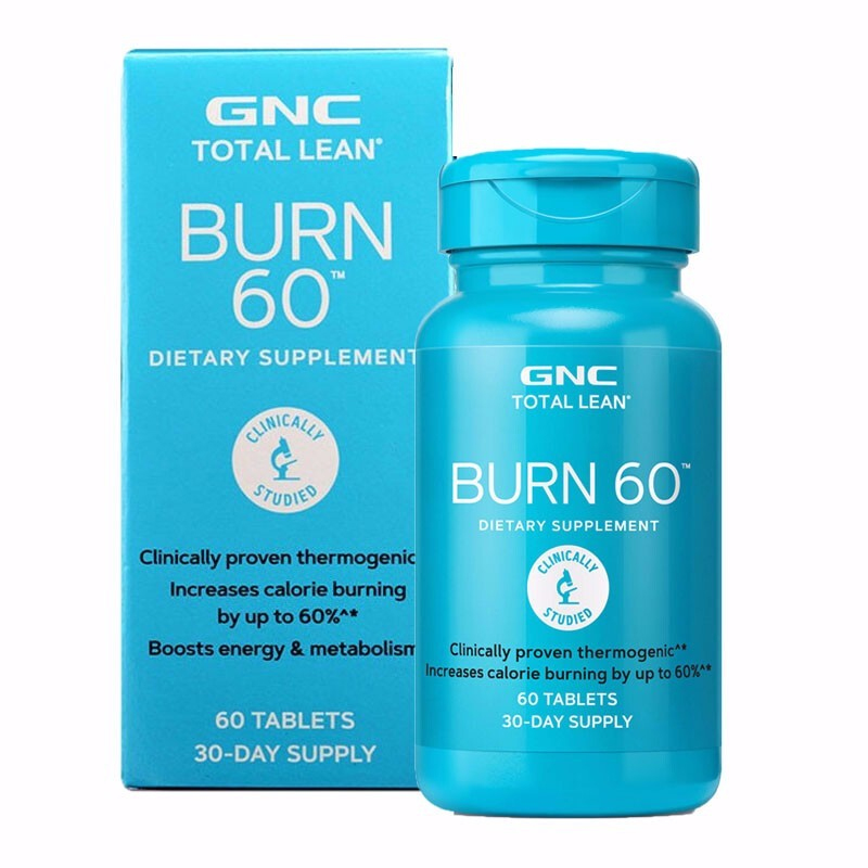 Burn 60 powerful thermogenic formula Increases Calorie Burning By Up To 60 Boosts energy and metabolism