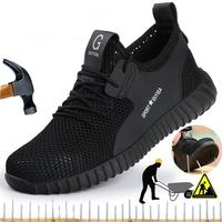 2019 Мужская защитная обувь из сетчатого материала со стальным носком; воздухопроницаемые рабочие кроссовки; большие размеры; дышащая обувь; ...