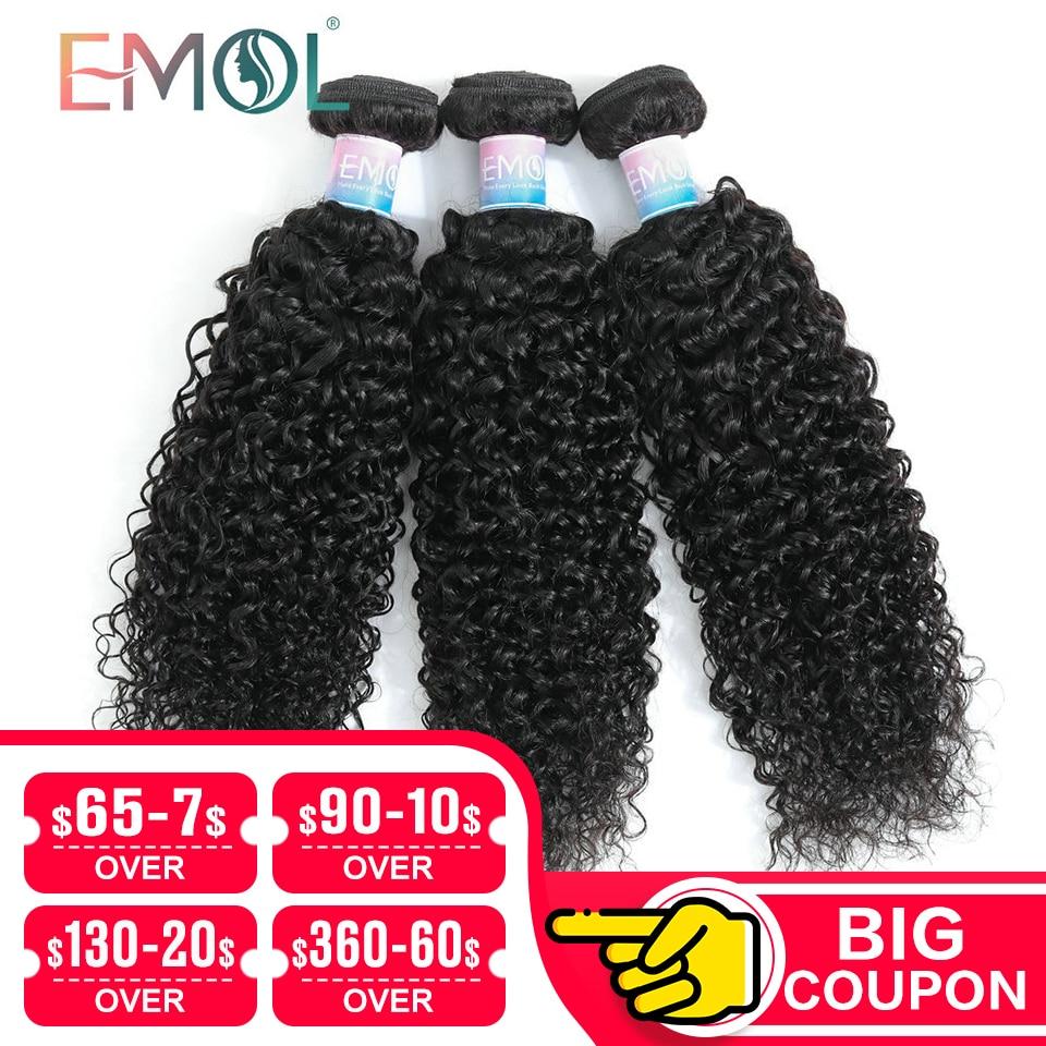 Emol Brazilian Kinky Curly Hair Bundles 100% Human Hair Weave Bundles Non-Remy 1B Color Hair Extension 1/3/4 Pcs