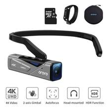 Ordro EP7 Camcorder Mini Video Camera WiFi Full HD 1080P FPV