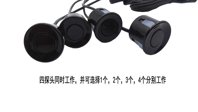 Один для четырех может подгоняться и дисплей реверсивный радар дальномерный Модуль ультразвуковой датчик для смарт-корзина для мусора