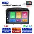 Автомагнитола MEKEDE на Android 6 + 128G для 2010-2015 2016 PEUGEOT 308 408 с GPS-навигацией, головное устройство Mirror Link, 4G, Wi-Fi, SWC