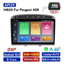 Mekede auto android 6 + 128g estéreo do carro para 2010-2015 2016 peugeot 308 408 com relação 4g wifi swc do espelho da unidade principal da navegação de gps