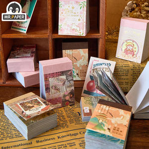 Mr.paper Stationery Stickers Book Decorative Bullet Journal Washi Plain-Sheet Toy 80pcs