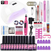 Manicure Set Nail Gel Polish Kit 36W/80W Nail Lamp Dryer US/EU Plug With Nail Gel Soak Off Manicure Tools Varnish  Extension Set цена