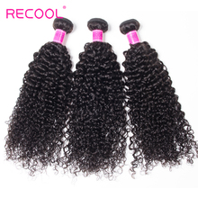 Recool Curly Weave Human Hair Bundles Remy Brazilian Hair Weave Bundles Natural Color Curly Hair Bundles Can Buy 1 3 4 Bundles