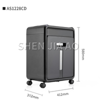26L 2*8mm Office household shredder high security commercial high power large crusher Enterprise purchase preferred AS1228CD