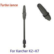 แรงดันสูงเครื่องซักผ้าความดันเครื่องซักผ้าเครื่องซักผ้าปรับJet Lance Wand SpearหัวฉีดสำหรับKarcher