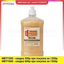 Жидкое мыло Haus Frau хозяйственное 500мл