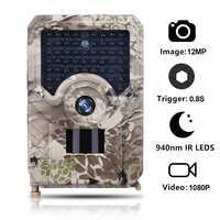 Goujxcy PR200 Trail Cámara 49 Uds 940nm infrarrojo LED cámara de caza 12MP resistente al agua vida silvestre Video cámara de fotos de noche