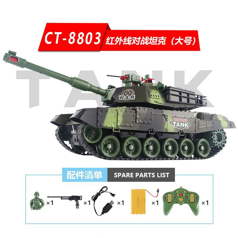 Tank Toy Car Model Remote Control Tank 2.4G Remote Control Buggies Model Toy