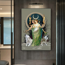 Mysterious Moon Goddess Hecate Poster Wall Art Canvas Print Picture Modern Nordic Living Room Home Decor Prints Frameless