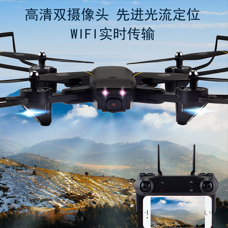 Folding Optical Flow Double Camera Unmanned Aerial Vehicle Gesture Photo Shoot Long Life Aircraft Children Plane Toy Sg700