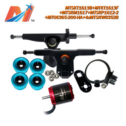 Maytech (9pcs) electric car kit conversion 6365 200KV motor and electric skateboard pulley with mount and truck