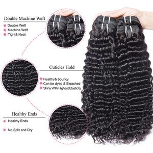 Image 5 - MsHere שיער 3 חבילות עם 13x4 תחרה פרונטאלית סגירה פרואני עמוק מתולתל גל צרור עם פרונטאלית ללא רמי שיער טבעי הרחבות