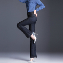 2019 new autumn and winter office lady cotton stretch plus size female women girls brand flare pants jeans clothes цена