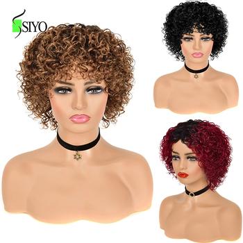 Siyo brazylijski ludzki włos peruki Water Wave Remy ludzki włos peruki dla czarnych białych kobiet krótkie kręcone ludzkie włosy peruki tanie i dobre opinie CN (pochodzenie) Remy włosy Brazylijski włosy Średnia wielkość Ciemniejszy kolor tylko
