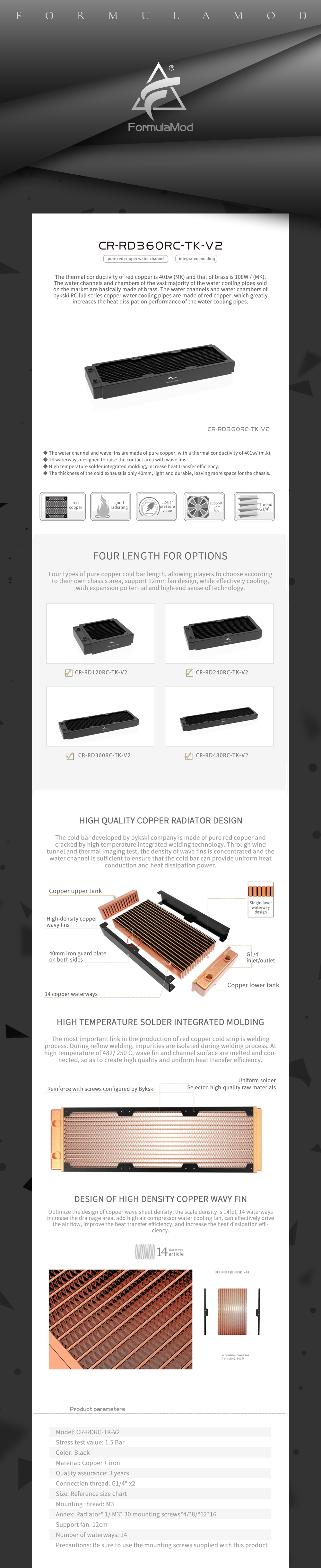 Bykski 360mm Copper Radiator RC Series High-performance Heat Dissipation 40mm Thickness for 12cm Fan Cooler, CR-RD360RC-TK-V2