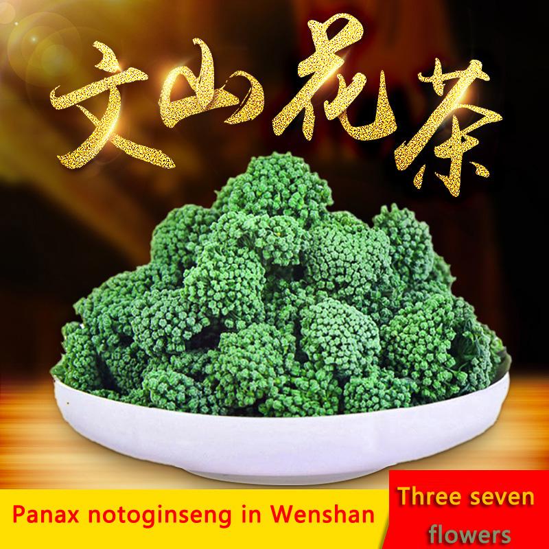 Flower Tea Panax Notoginseng, Yunnan Wenshan Specialty Authentic Natural Four-year Authentic Tian Qihua 100g Package