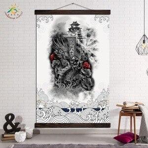 Настенные художественные принты и постеры, Современная Художественная рамка, холст, картина, настенные художественные картины для украшен...