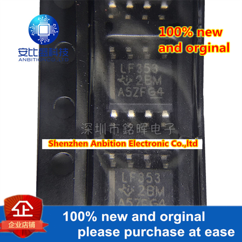 10pcs 100% New And Orginal LF353DR LF353 SOP-8 In Stock