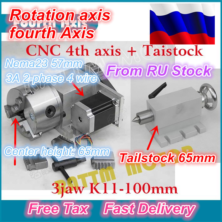 RU ship k11 100mm 3 jaw chuck 100mm 4th Axis+Tailstock CNC dividing head/Rotation Axis kit for CNC router woodworking engraving|Chuck| |  - title=