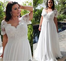 Шифоновое ТРАПЕЦИЕВИДНОЕ свадебное платье с v образным вырезом