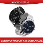 Lenovo Watch X Mecha...