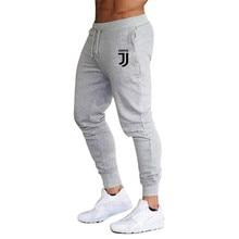 Men's new sports running pants zipper sports football pants