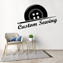 Custom Sewing Wall Stickers Modern Fashion Sticker Nursery Room Decor Vinyl Art Decal wallstickers