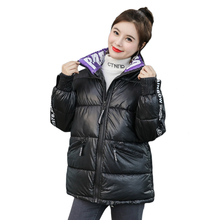 New 2019 Winter Glossy Parka Women Sustans Pockets Turtleneck Wide Waisted Thick Plus Size Zipper Jackets Snow Coats Fashion