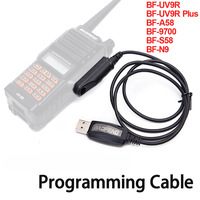 talkie walkie USB תכנות CD בכבלים כבל עבור Talkie Walkie Baofeng עבור BF-UV9R, BF-UV9R פלוס, BF-A58, BF-9700 קו כתוב תדר רדיו PC (5)