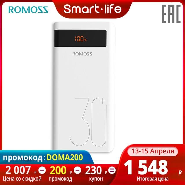 $ US $26.30 Romoss sense 8 P + 30000mAh