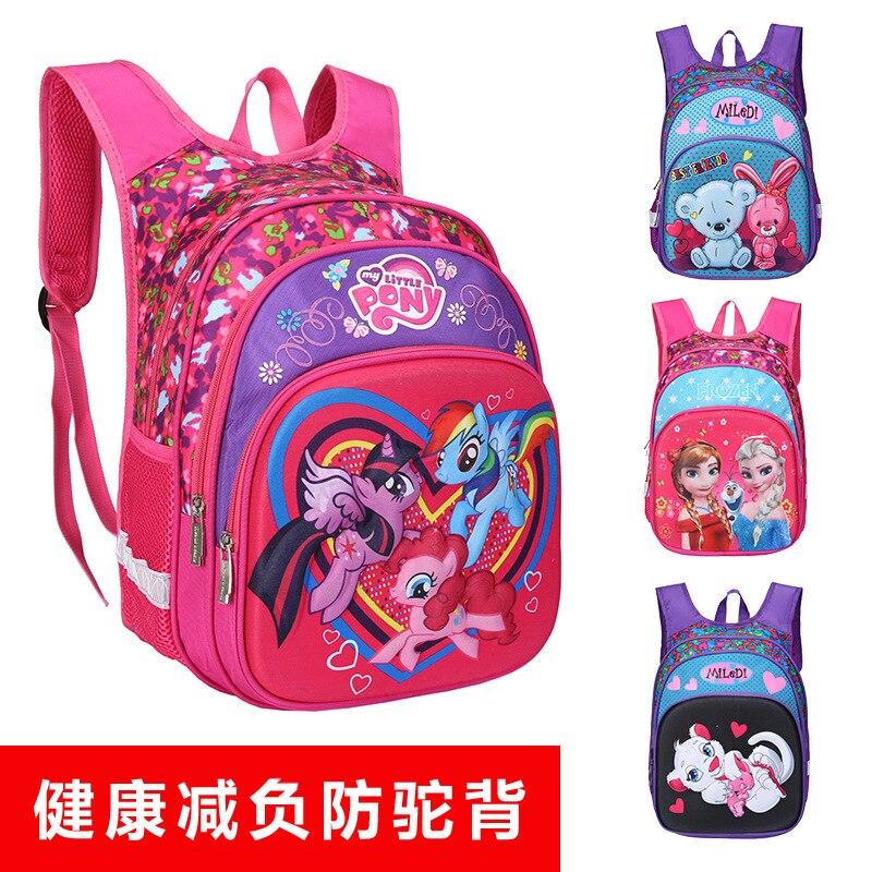 Korean-style GIRL'S 1-3 Grade Schoolbag For Elementary School Students Men And Women CHILDREN'S Rucksack Students Waterproof Wea