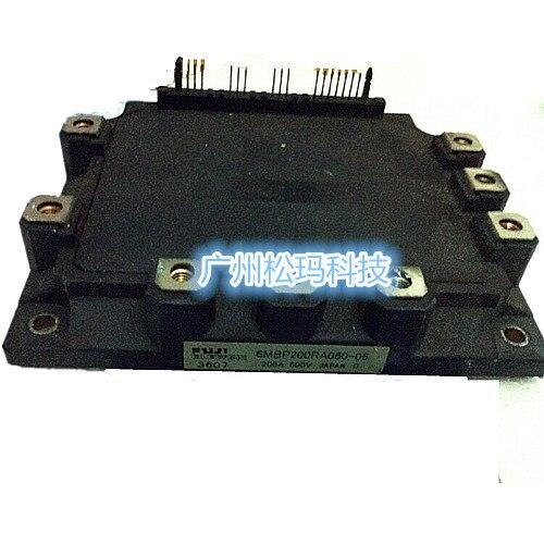 6MBP200RA060-06 200A 600V intelligent module to ensure quality--SMKJ