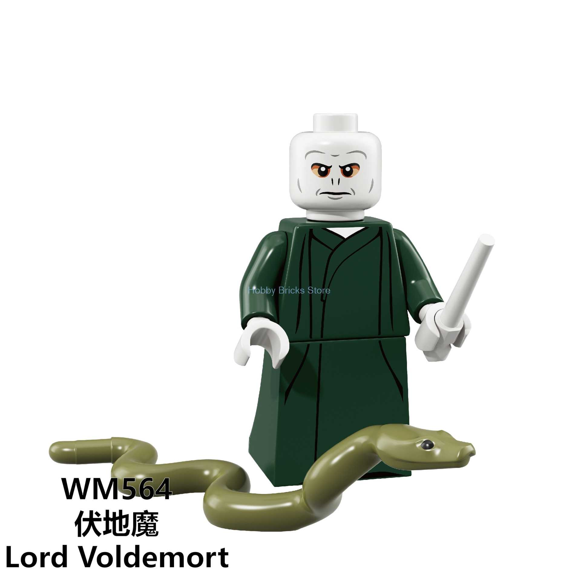Magic Sirius Orion Hitam Harri Dobby Malfoy Dumbledore Minerva McGonagall Snape Hagrid Blok Bangunan Mainan Hadiah untuk Anak-anak