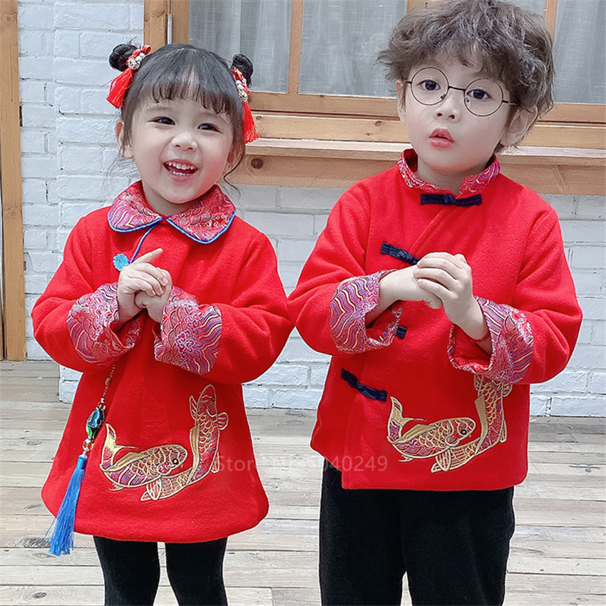 Baby Boy Girl Tang Suit Children Kids New Year Celebrate Chinese Traditional Hanfu Embroidery Birthday Stage Qipao Dress Velvet