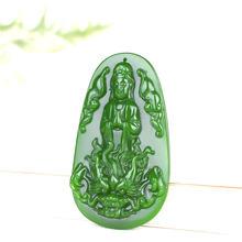 Ожерелье с подвеской из натурального Зеленого Нефритового дракона