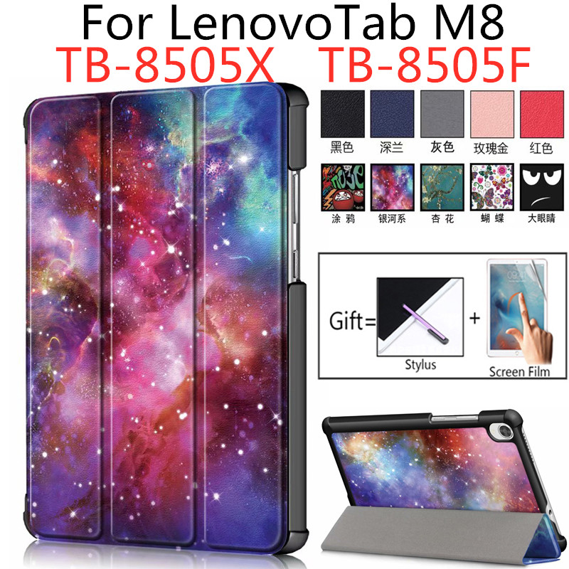 Ultra Slim PU Leather Cover Case For Lenovo TAB M8 Tablet TB-8505X Slim Magnetic Cover For 2019 Released Tablet Tab M8 TB-8505F