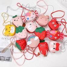 Sac à main en cuir PU pour enfants, joli Mini porte-monnaie, sacoche Fashion, petits sacs à bandoulière pour bébés filles et garçons