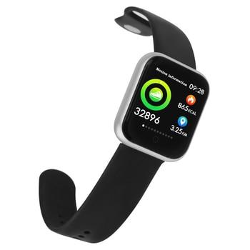 P70 Smart Watch Blood Pressure Oxygen Heart Rate Monitor Fitness Bracelet Watch Men Women Smartwatch PK IWO8 P80 P71 B57 p68