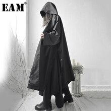 [EAM] Loose Fit Black Vent Split Joint Big Size Long Jacket New Hooded Long Slee