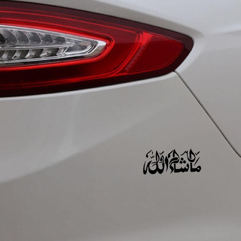 Image 5 - Volkrays Personality Car Sticker Mashallah Islamic Art Arabic  Accessories Reflective Sunscreen Vinyl Decal Black/Silver,5cm*13cmCar  Stickers