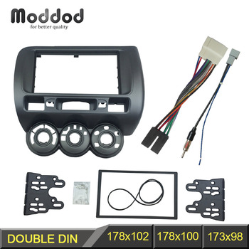 Double Din Radio Fascia for Honda Jazz LHD or RHD CD GPS DVD Stereo CD Panel Headunit Dash Mount Installation Trim Kit Frame image