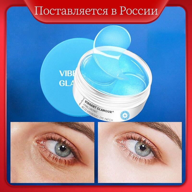 VIBRANT GLAMOUR Eye Mask Moisturizing Hyaluronic Acid Eye Patch Skin Care Collagen Anti Aging Gel Remove Dark Circles Eye Bag-0