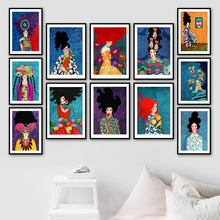 Abstract Girl Retro Flower Animal Wall Art Print Canvas Painting Nordic Posters And Prints Pictures For Living Room