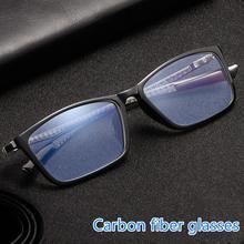 Мужская Ультралегкая Удобная оправа для очков из углеродного