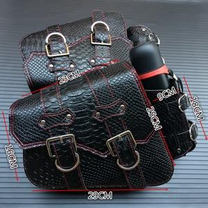 Image 2 - حقيبة سرج من جلد البولي يوريثان للدراجات النارية ، حقيبة أدوات جانبية ، تخزين لهارلي سبورتستر 883 1200XL ، وحدتان