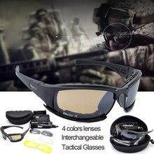 Daisy X7 поляризационные очки, армейские солнцезащитные очки с защитой от ультрафиолета, военные очки, 4 линзы, комплект, военные игры, тактические мужские очки